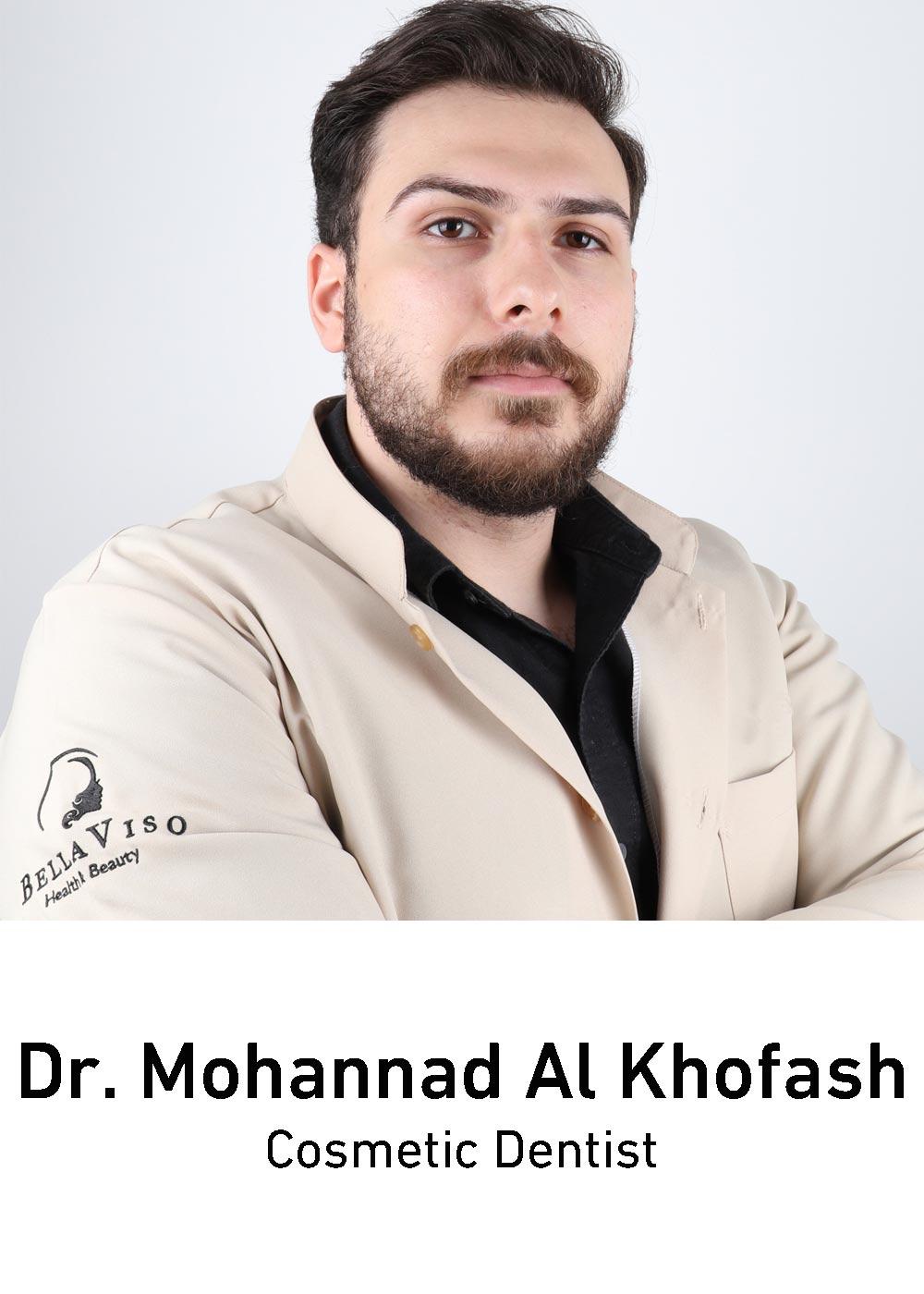 Dr-Mohannad-Al-Khofash